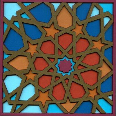 Images D'Orient UK Moucharabieh 25.5cm Trivet