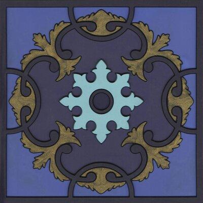 Images D'Orient UK Zafaf 25.5cm Trivet