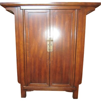 Ming Narrow Console 2 Door Accent Cabinet