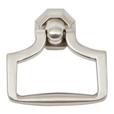 "2 1/4"" Center Ring Pull Finish: Satin Nickel"
