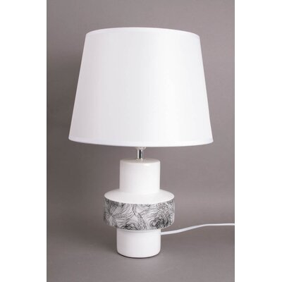 House Additions 41cm Table Lamp