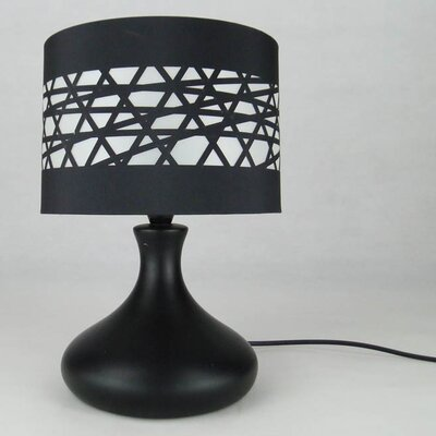House Additions Cut-Off 32.5cm Table Lamp