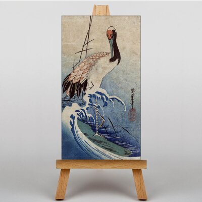Big Box Art Japanese Oriental Crane in Waves by Hiroshige Graphic Art on Canvas