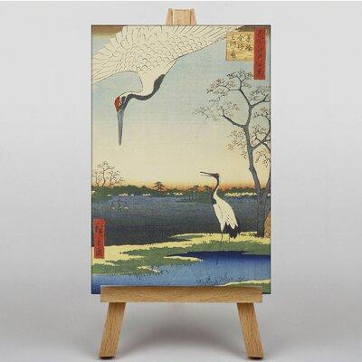 Big Box Art Japanese Oriental Kanasugi by Hiroshige Graphic Art on Canvas