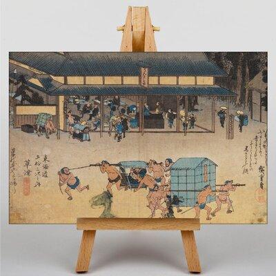 Big Box Art Japanese Oriental Landscape Kusatsu by Utagawa Hiroshige Art Print on Canvas