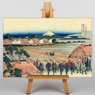 Big Box Art Japanese Oriental Fuji by Katsushika Hokusa Graphic Art on Canvas