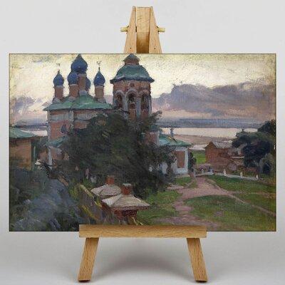 Big Box Art Murom by Abram Arkhipov Art Print on Canvas