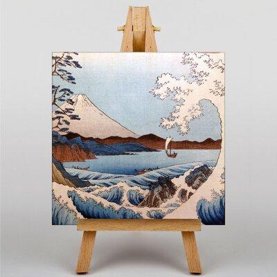 Big Box Art Japanese Oriental View of Mt Fuji by Utagawa Hiroshige Graphic Art on Canvas