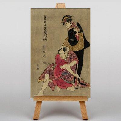 Big Box Art Vinatge Japanese Oriental No.11 by Utagawa Toyokuni Graphic Art on Canvas