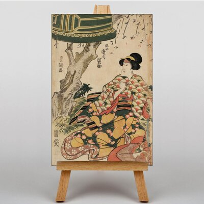 Big Box Art Vinatge Japanese Oriental No.12 by Utagawa Toyokuni Art Print on Canvas