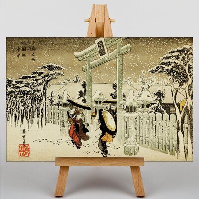 Big Box Art Ichiryusai Shinto Temple Kyoto by Hiroshige Japanese Oriental Graphic Art on Canvas