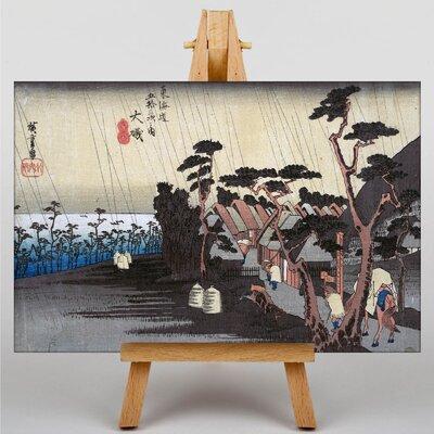 Big Box Art Japanese Oriental No.1 by Utagawa Hiroshige Art Print on Canvas