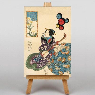 Big Box Art Japanese Oriental No.19 by Utagawa Toyokuni Art Print on Canvas