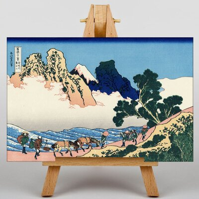 Big Box Art Japanese Oriental Back from Fuji by Hokusai Graphic Art on Canvas