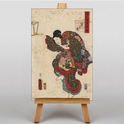 Big Box Art Japanese Oriental No.20 by Utagawa Toyokuni Graphic Art on Canvas