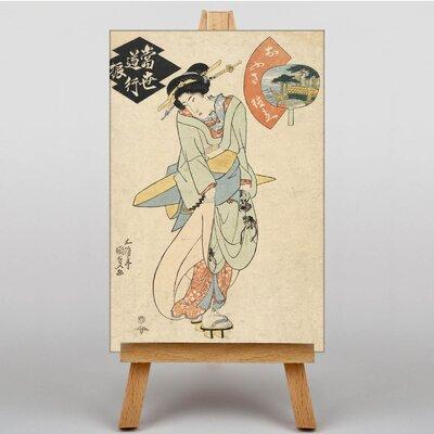 Big Box Art Japanese Oriental No.22 by Utagawa Toyokuni Graphic Art on Canvas
