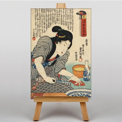 Big Box Art Japanese Oriental No.24 by Utagawa Toyokuni Art Print on Canvas