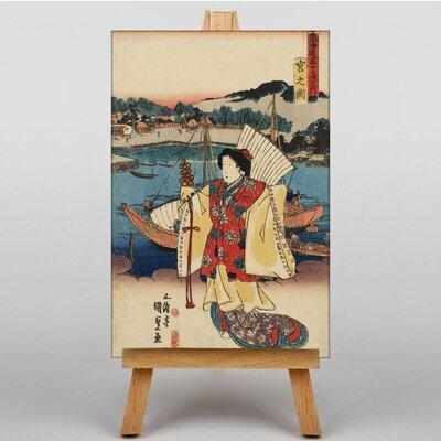 Big Box Art Vinatge Japanese Oriental No.3 by Utagawa Toyokuni Art Print on Canvas
