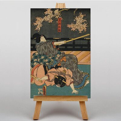 Big Box Art Japanese Oriental No.7 by Utagawa Toyokuni Art Print on Canvas