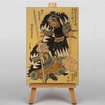 Big Box Art Japanese Oriental No.8 by Utagawa Toyokuni Graphic Art on Canvas