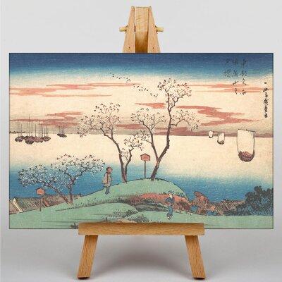 Big Box Art Japanese Oriental No.24 by Hiroshige Graphic Art on Canvas