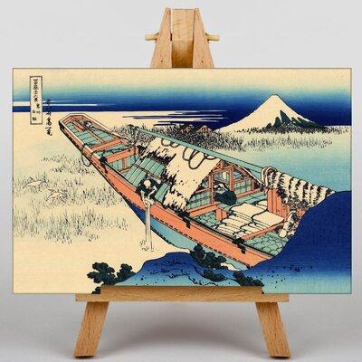 Big Box Art Japanese Oriental Ushibori by Hokusai Graphic Art on Canvas