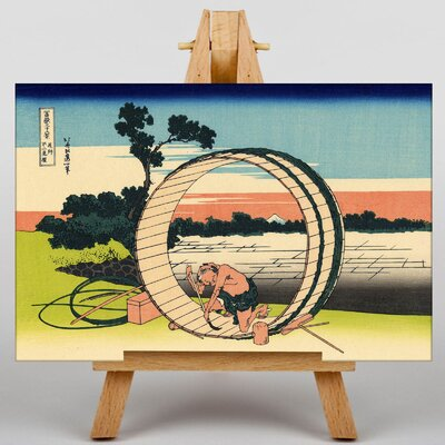 Big Box Art Japanese Oriental View of the Field by Hokusai Graphic Art on Canvas