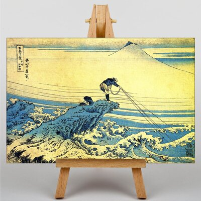 Big Box Art Kai Province Japanese Oriental Art by Katsushika Hokusai Art Print on Canvas