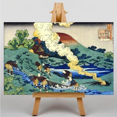 Big Box Art Landscape Japanese Oriental Art No.1 by Hokusai Art Print on Canvas