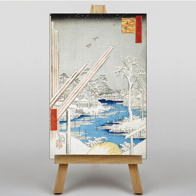 Big Box Art Japanese Oriental by Hiroshige Graphic Art on Canvas