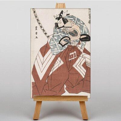 Big Box Art Japanese Oriental No.10 by Utagawa Graphic Art on Canvas