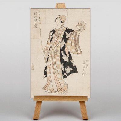 Big Box Art Japanese Oriental No.11 by Utagawa Graphic Art on Canvas