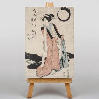 Big Box Art Japanese Oriental No.12 by Utagawa Graphic Art on Canvas