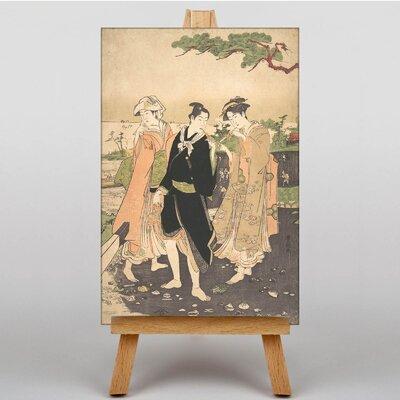 Big Box Art Japanese Oriental Along the Seashore at Futami by Utagawa Art Print on Canvas