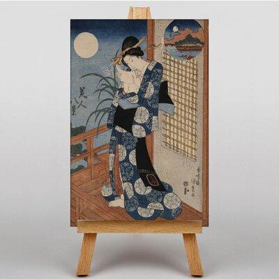 Big Box Art Japanese Oriental Autumn Moon by Utagawa Hiroshige Graphic Art on Canvas