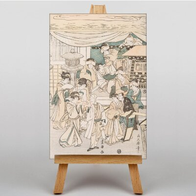 Big Box Art Japanese Oriental Courtisan by Utagawa Art Print on Canvas