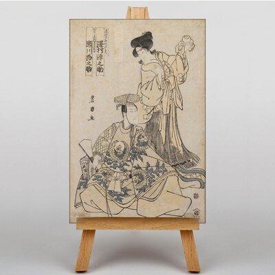 Big Box Art Japanese Oriental Kabuki Actor by Utagawa Graphic Art on Canvas
