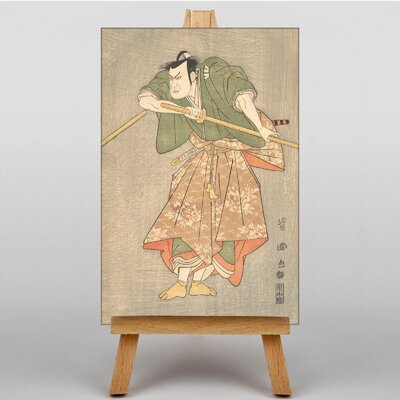 Big Box Art Japanese Oriental Kataoka Nizaemon by Utagawa Graphic Art on Canvas