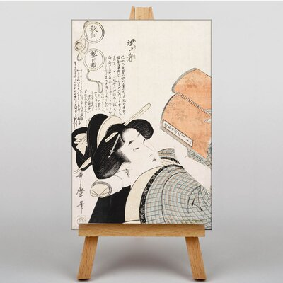 Big Box Art Japanese Oriental No.4 by Kitagawa Utamaro Art Print on Canvas