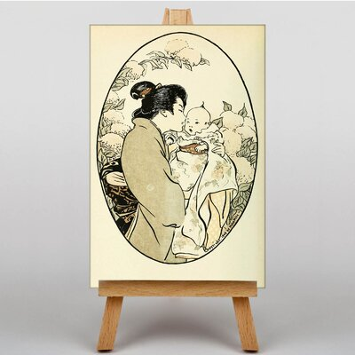 Big Box Art Vintage Japanese Oriental No.3 by Helen Hyde Graphic Art on Canvas