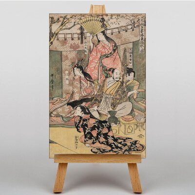 Big Box Art Vintage Japanese Oriental No.7 by Kitagawa Utamaro Graphic Art on Canvas
