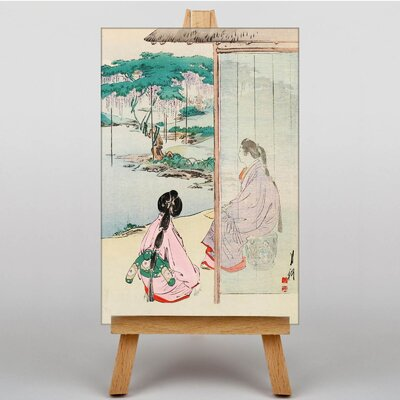 Big Box Art Wisteria Blossoms Japanese Oriental Art Print on Canvas
