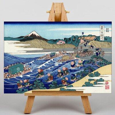 Big Box Art Japanese Oriental Kanaya by Katsushika Hokusai Art Print on Canvas