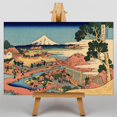 Big Box Art Japanese Oriental Katakura by Katsushika Hokusai Graphic Art on Canvas