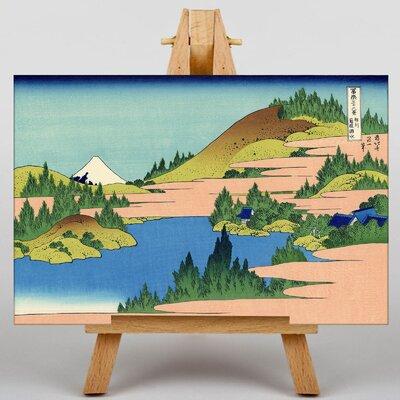 Big Box Art Japanese Oriental Lake of Hakone by Katsushika Hokusai Art Print on Canvas