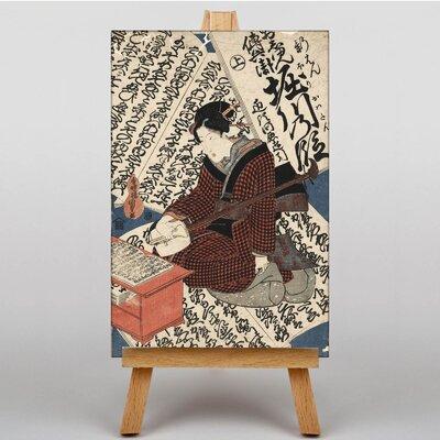 Big Box Art Vinatge Japanese Oriental by Utagawa Toyokuni Art Print on Canvas