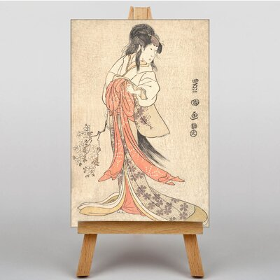 Big Box Art Japanese Oriental No.3 by Utagawa Art Print on Canvas