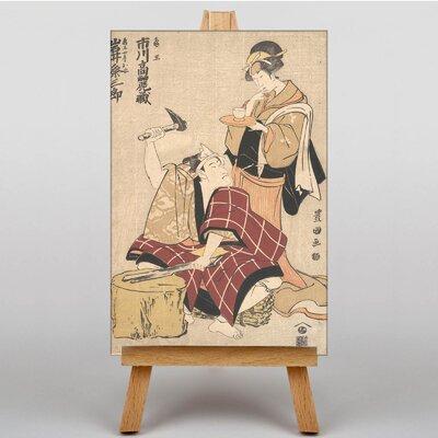 Big Box Art Japanese Oriental No.6 by Utagawa Graphic Art on Canvas