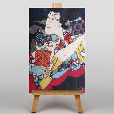 Big Box Art Japanese Oriental Nakamura by Utagawa Graphic Art on Canvas
