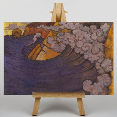 Big Box Art The Violet Wave by Georges Lacombe Art Print on Canvas